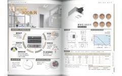 衛浴設備-豪華型300系列-暖風機