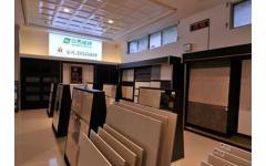 磁磚-住宅設備B館1F實景展示3