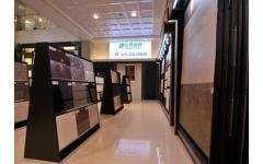 磁磚-住宅設備B館1F實景展示6