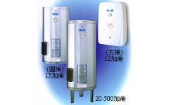 熱水爐-台製豪盟全不銹鋼儲存式電能熱水爐-EA Series 系列產品