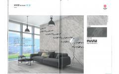 安地斯數位板岩磚