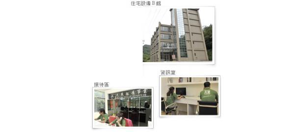 衛浴設備最具規模廠商-大眾裝修